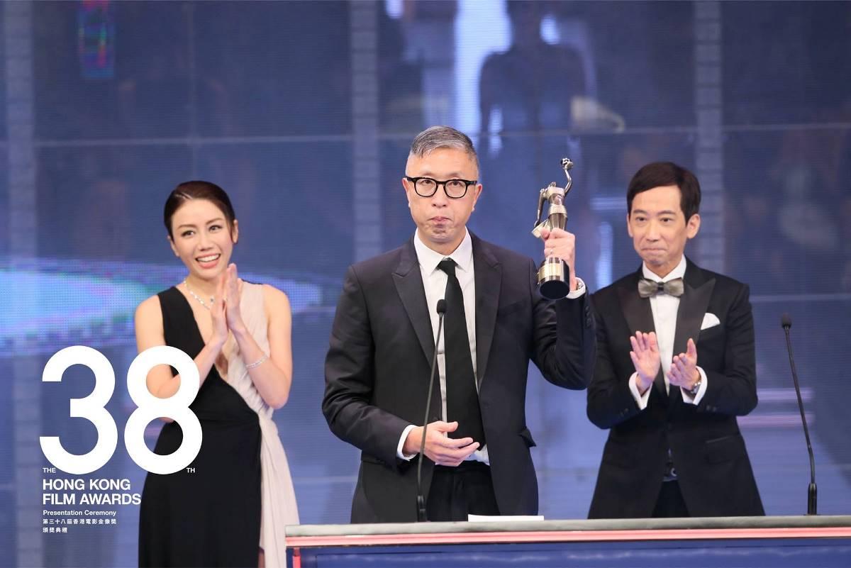 莊文強憑《無雙》獲得最佳導演。(香港電影金像獎  Facebook)