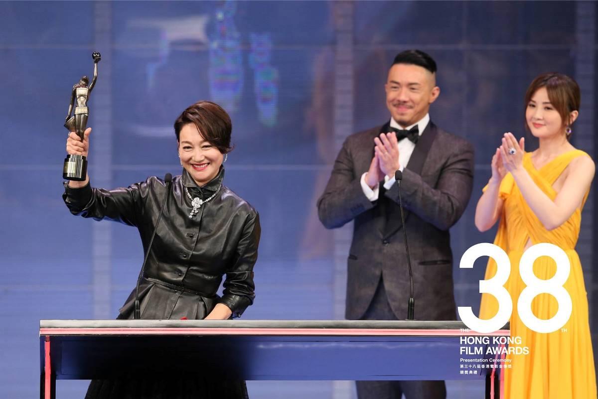 惠英紅憑《翠絲》奪得最佳女配角。(香港電影金像獎  Facebook)