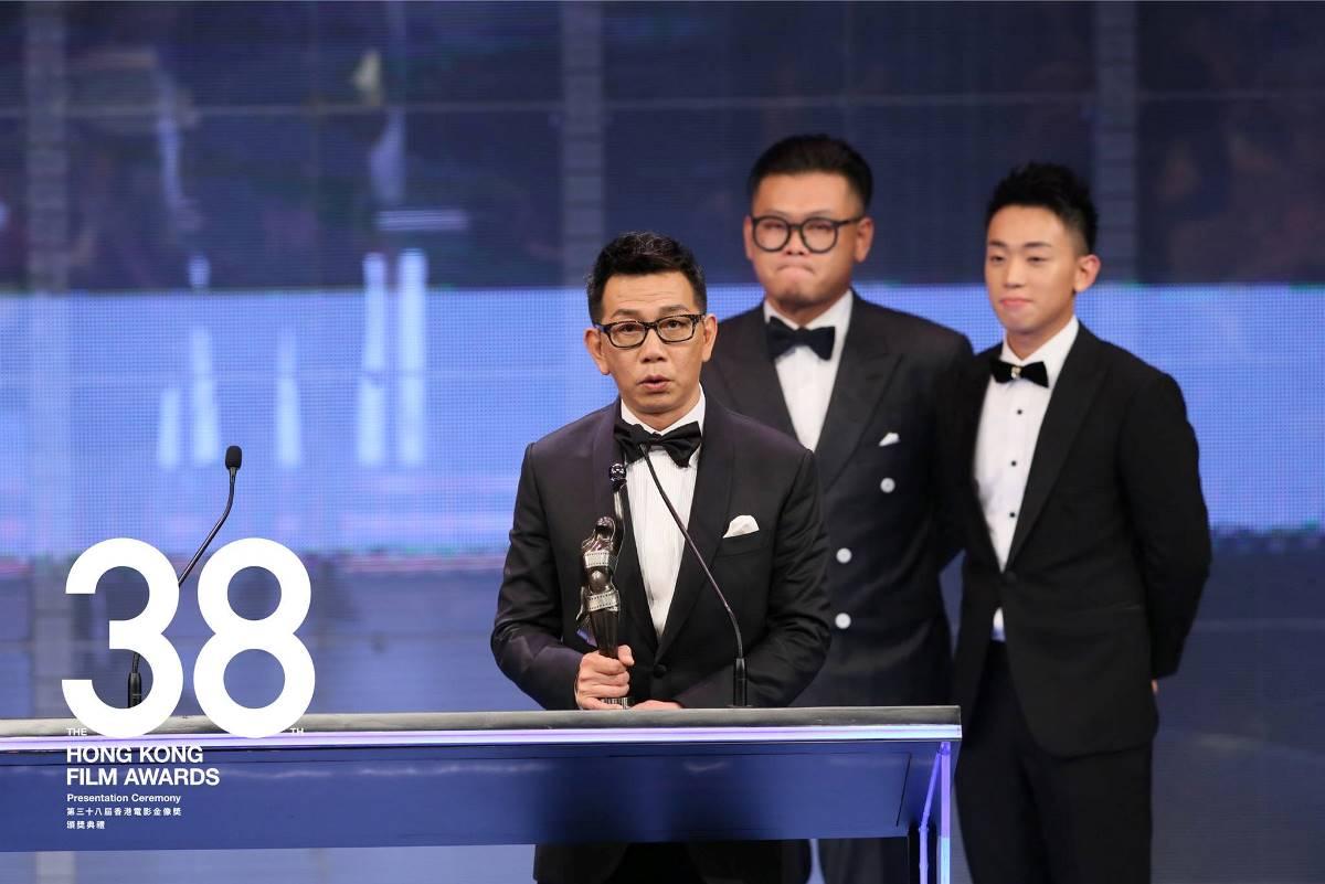 袁富華憑《翠絲》獲頒最佳男配角。(香港電影金像獎  Facebook)
