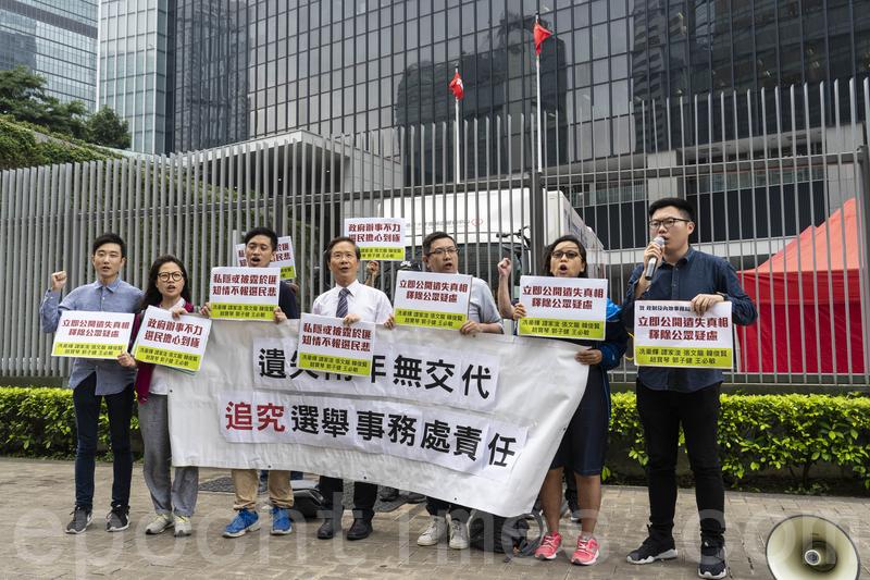 郭家麒與6名青衣地區工作者昨日下午到政府總部,遞交過千名市民的聯署,要求當局方公開遺失選民登記冊的真相。(李逸/大紀元)