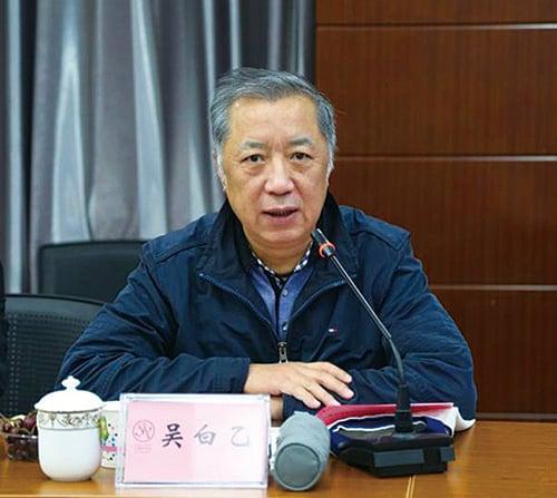中國社科院美國研究所所長吳白乙美國簽證均被吊銷。(網絡圖片)