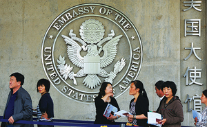 FBI反間諜行動升級 美取消數十名中國學者簽證