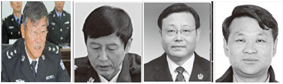 大陸部份司法官員的犯罪實錄。左起劉子讓、杜寶君、王晨、汪治懷。(網絡圖片)