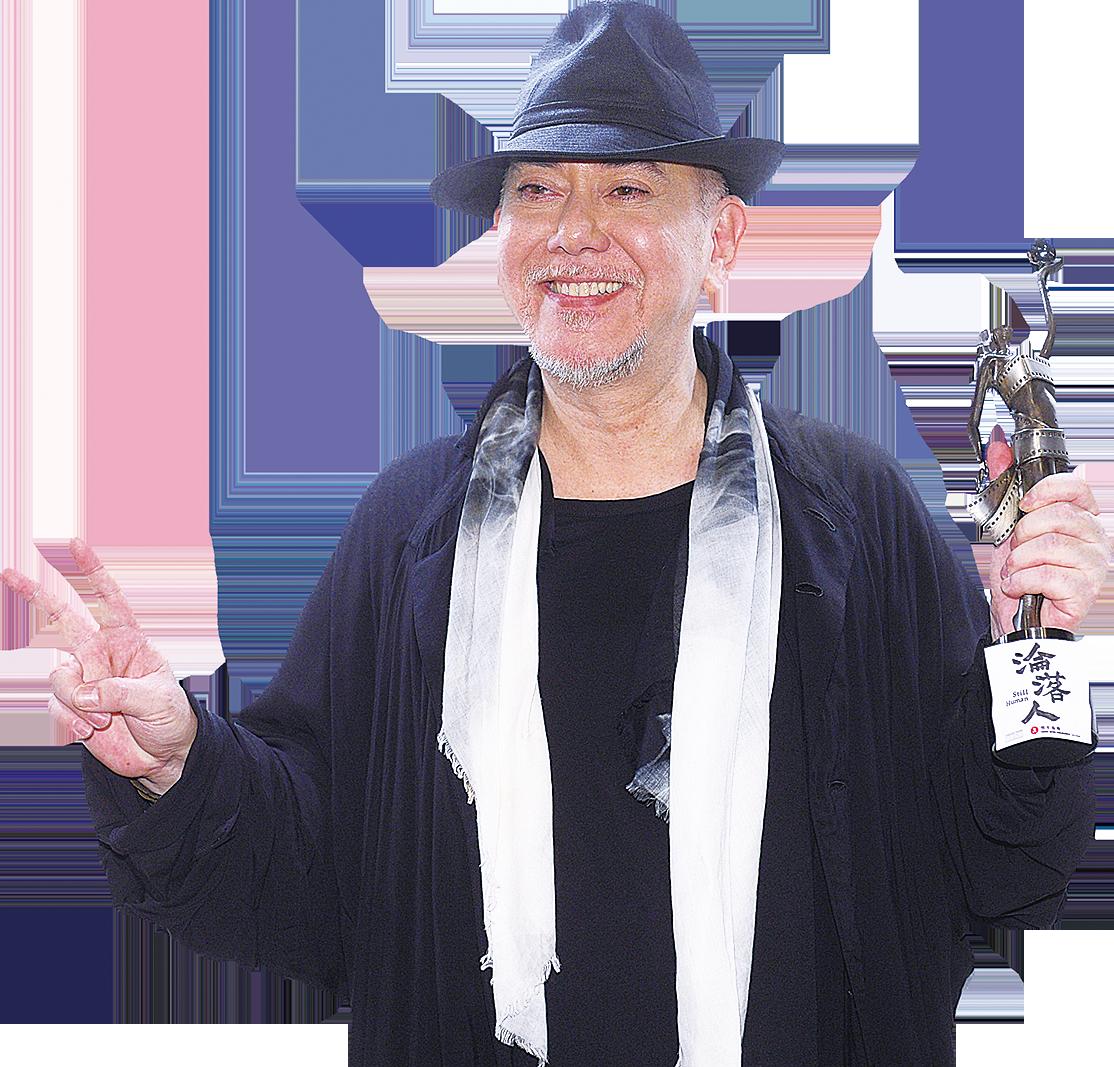 第38屆香港電影金像獎落幕。黃秋生終於不負眾望,第三次奪得金像獎最佳男主角。(宋碧龍/大紀元)