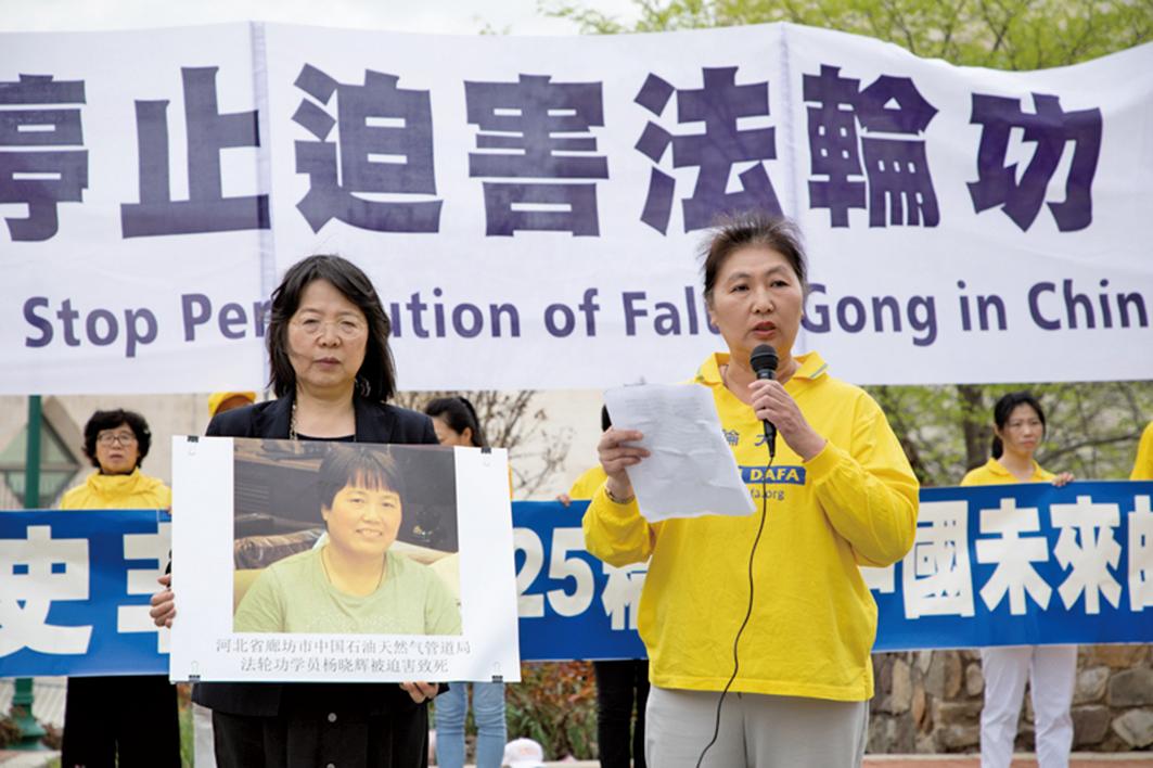 來自河北廊坊的法輪功學員于靜悲痛地講述了摯友楊曉輝身亡的慘劇。(林樂予/大紀元)