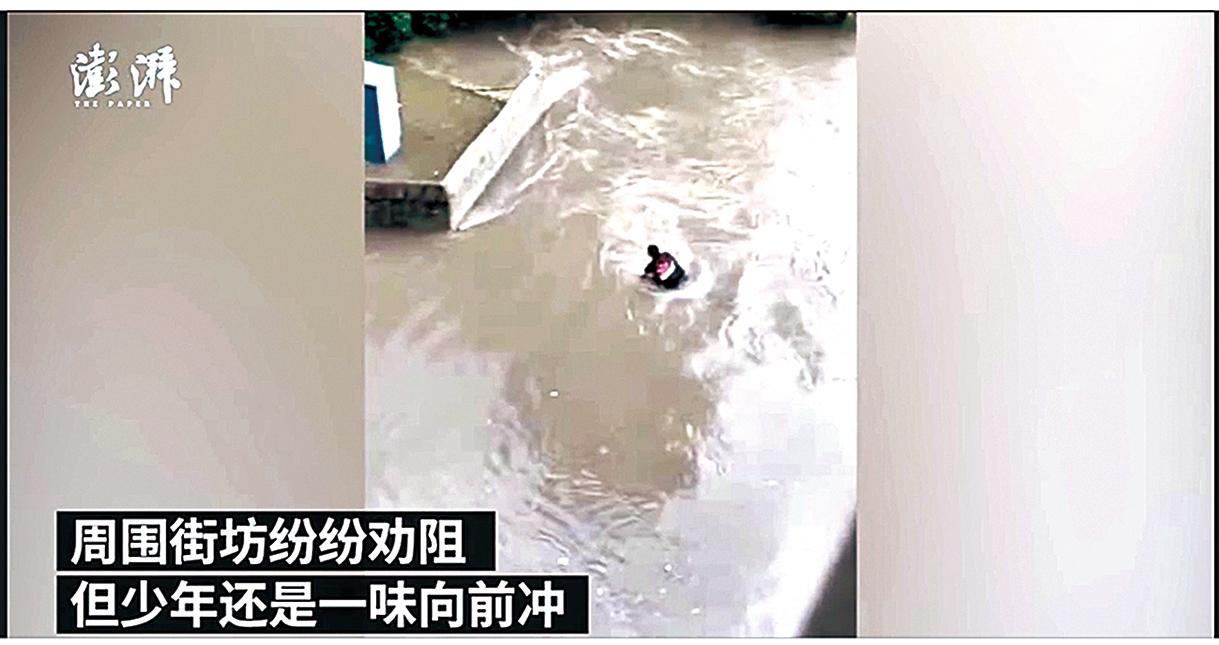 廣東一中學生騎車趟水過橋被洪水沖走。(影片截圖)