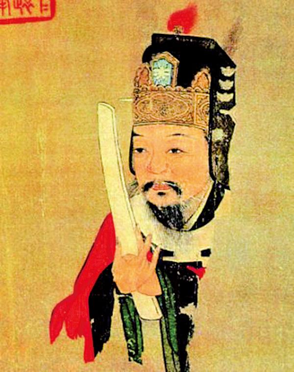 范仲淹(wikimedia commons)