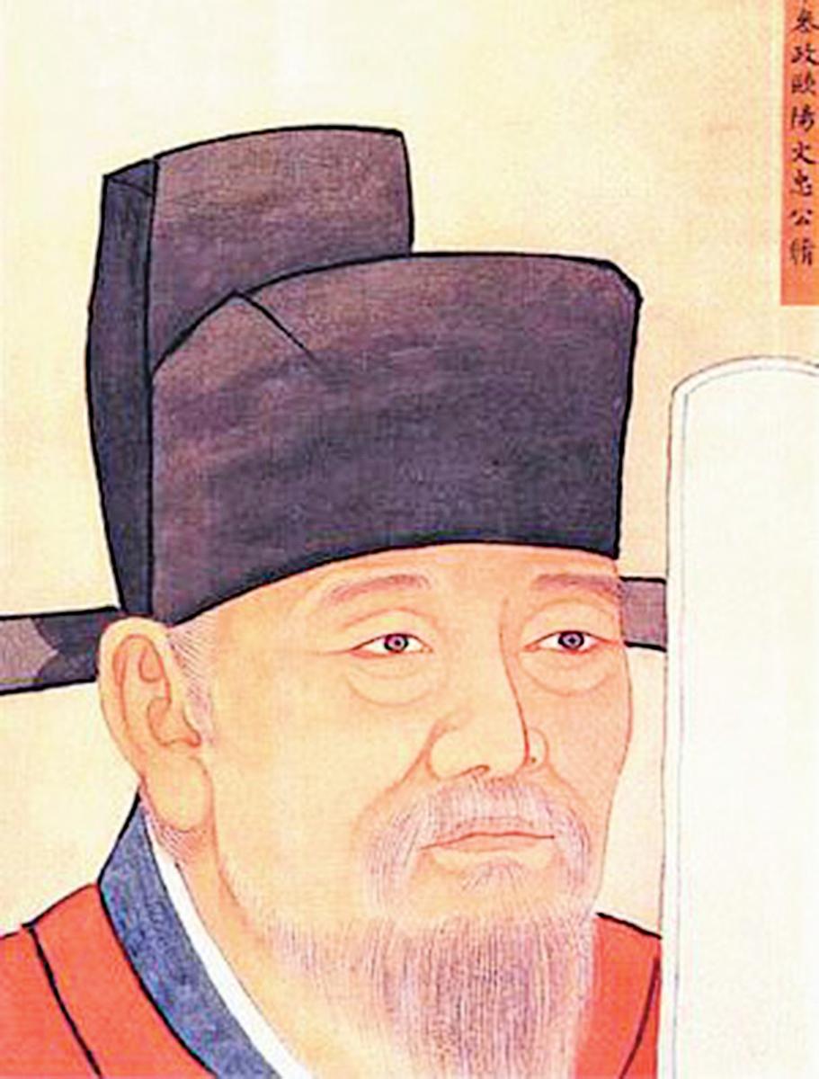 歐陽修(wikimedia commons)