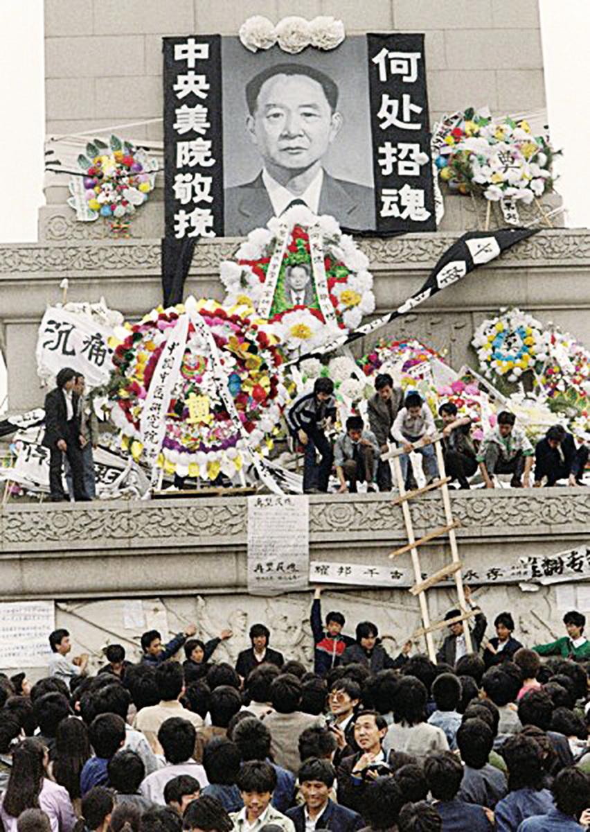 4月15日是中共前總書記胡耀邦逝世30周年紀念日。1989年,胡耀邦突然去世,引發一場聲勢浩大的學生悼念活動,進而發生了震驚中外的「六四事件」。(Getty Images)