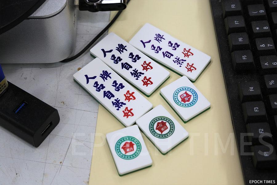 以李漢港楷製作的招牌飾物。(陳仲明/大紀元)