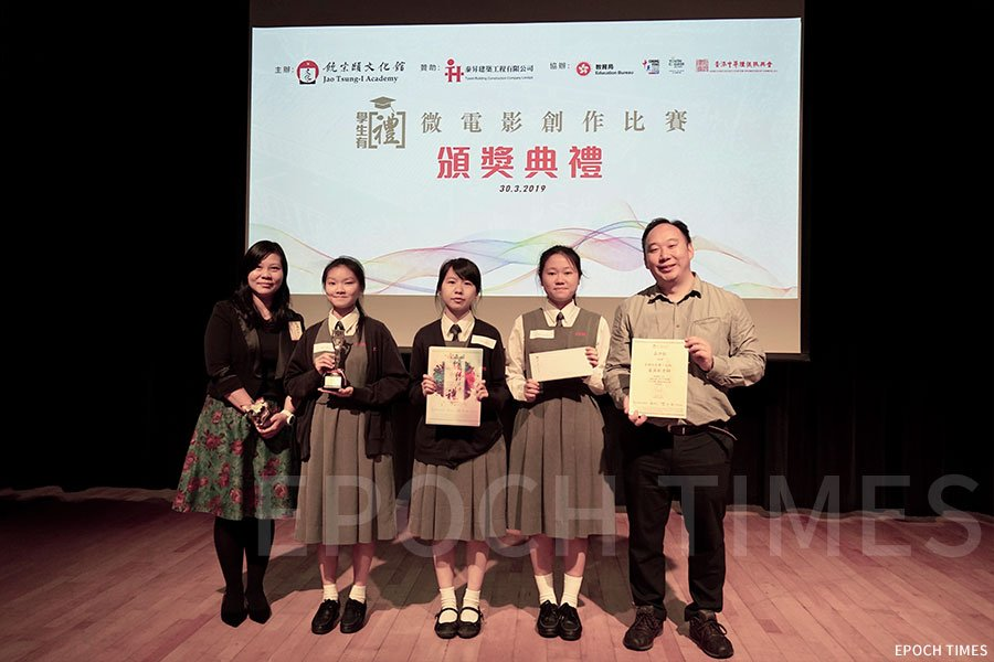 中學組冠軍——裘錦秋中學(元朗)得獎學生、指導老師與嘉賓簡凱恩女士(左一)合照。(曾蓮/大紀元)