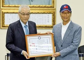 郭台銘宣佈參選 2020中華民國總統