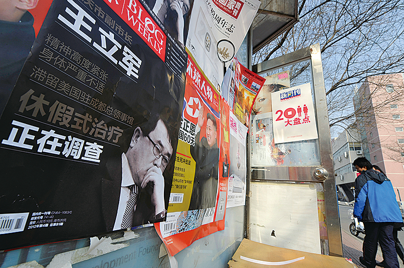 2012年王立軍出逃美領館事件,中共喉舌密集「闢謠」,後王被定性「叛逃」。民眾驚呼:「大陸的『謠言』,是遙遙領先的預言。」(Getty Images)