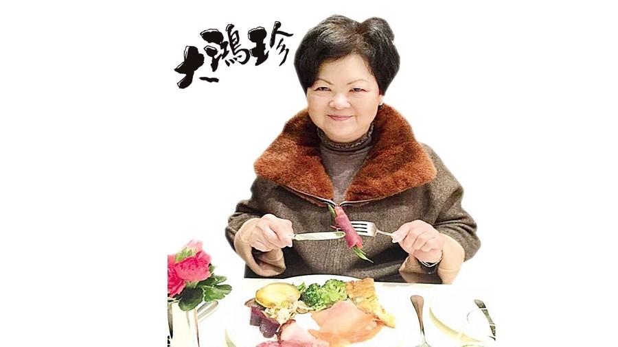 【大鴻珍手記】潮州工夫茶