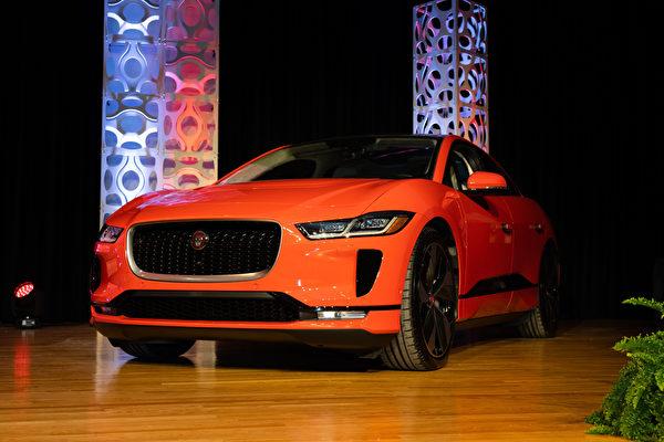 捷豹旗下首款純電動車 I-Pace ,贏得了比最近歷史上任何捷豹車型更多的獎項。(戴兵/大纪元)