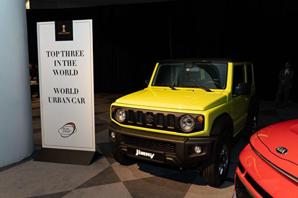 鈴木吉姆尼( Suzuki) Jimny獲得最佳城市汽車獎。(戴兵/大紀元)