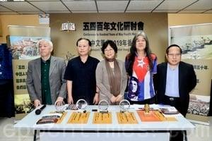 獨立中文筆會在港頒獎 得獎者三被囚一流亡