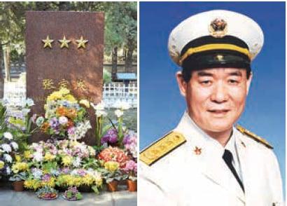 (左圖)2010年拍攝於八寶山的張定發墓。(雲不會哭/維基百科)/(右圖)張定發(維基百科)
