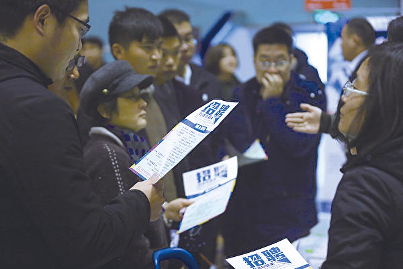 中國人民大學報告顯示2019年第一季中國就業市場景氣指數創2014年以來新低。圖為大陸一招聘市場。(大紀元資料室)