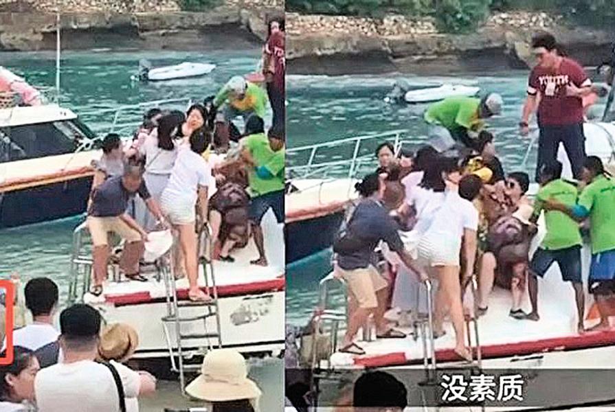 中國遊客海外遊艇上互毆 惹議