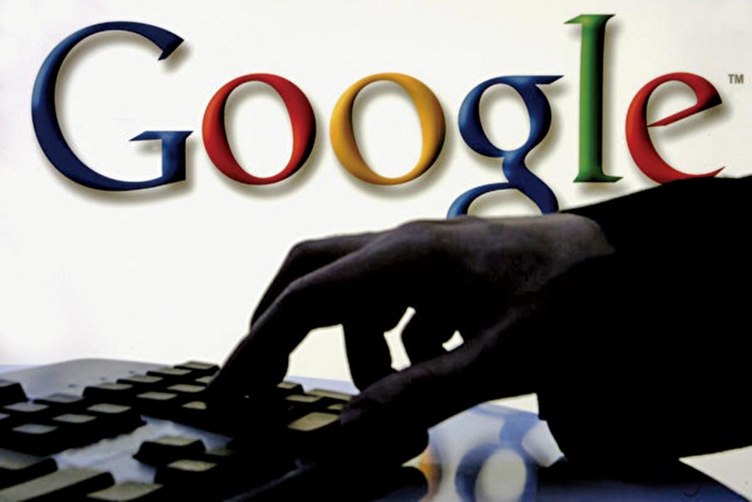 谷歌搜尋引擎現在有了以日期篩選搜尋結果的功能。圖為谷歌的logo。(Getty Images)