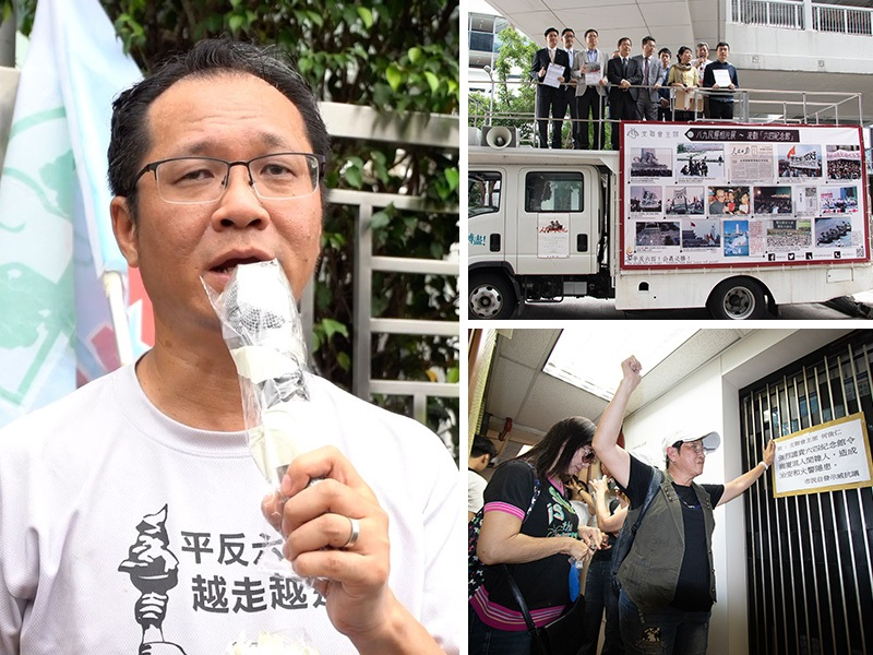 昨日一批「市民」到「六四紀念館」所在的大廈抗議(右下),支聯會副主席蔡耀昌(左)譴責惡勢力的滋擾,強調堅持在周五重開紀念館。(蔡雯文/大紀元、資料圖片)