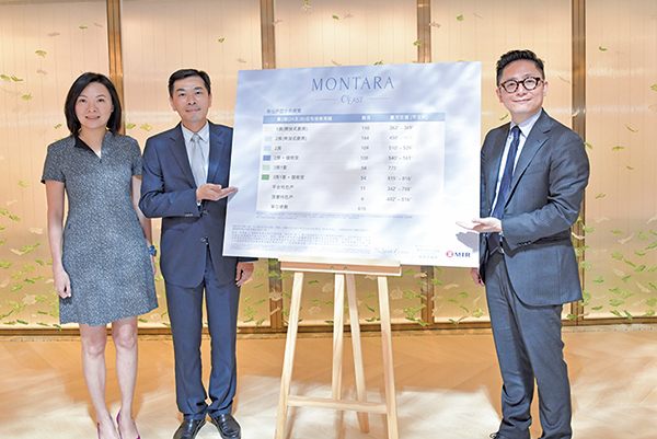 六成為兩房單位 MONTARA下月初開售