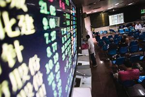 中國A股蒸發近四萬億元 「韭零後」損失慘重