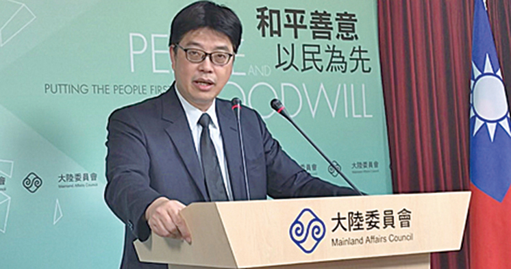 中國旺旺領中共補助 台陸委會:企業宜說明