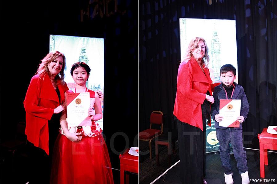 黃詠彤、黃綽康近日榮獲國際音樂比賽Grand Prize Virtuoso英國站獎項。黃詠彤獲個人獨唱(9-12歲組別)冠軍、黃綽康獲個人獨唱(8歲或以下組別)的榮譽獎,在阿爾伯特音樂廳接受獎項。(第一教育提供)