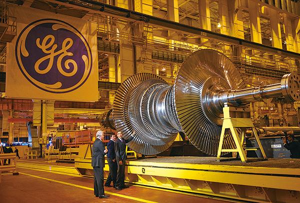 圖為2011年通用電氣紐約廠房資料照。(MANDEL NGAN/AFP/Getty Images)