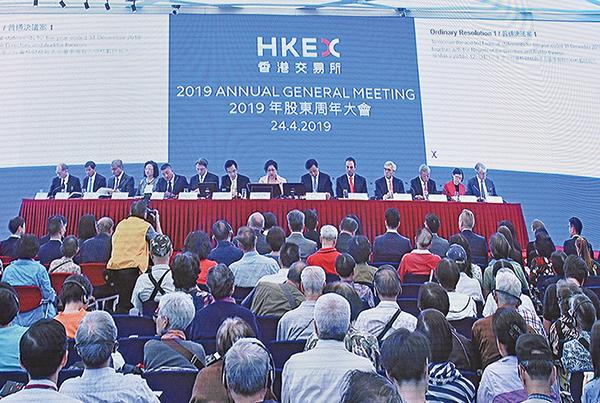 香港交易所昨日召開股東大會,行政總裁李小加重申,在港上市的同股不同權股份將會納入互聯互通,預期在今年6月底或7月初完成。(郭威利/大紀元)