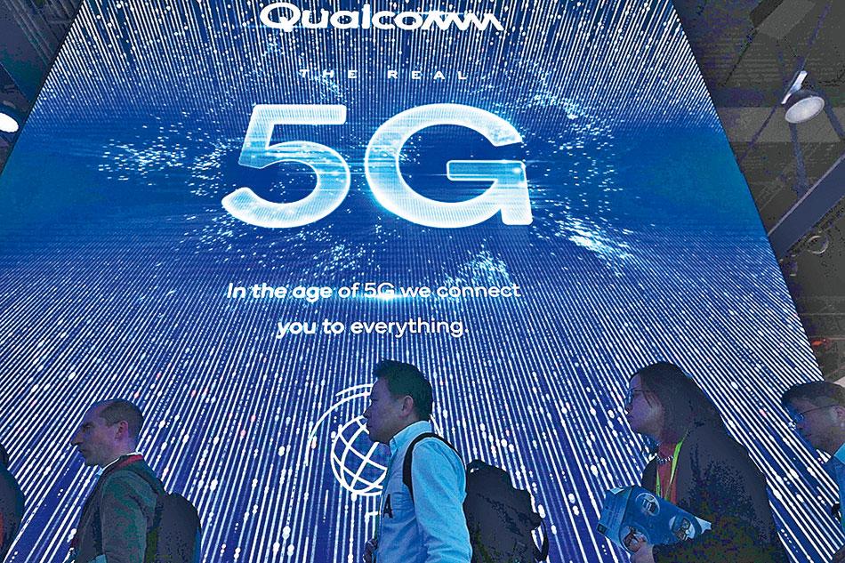 高通今年3月發佈了全新5G晶片組。(ROBYN BECK/AFP/Getty Images)