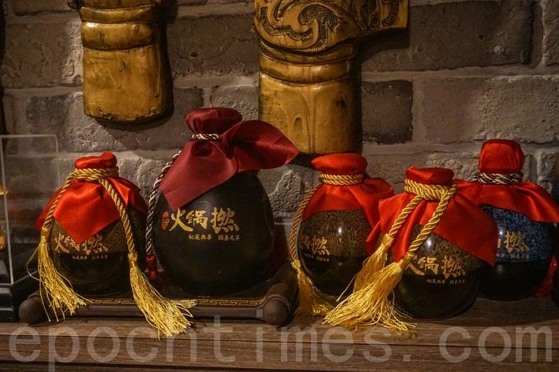 古代的酒瓶。