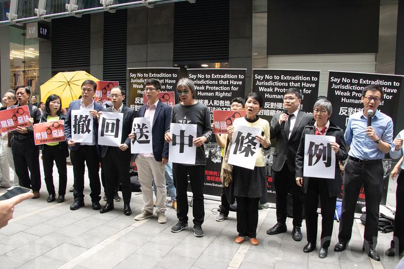 議員、政黨和民間組成的「全港反送中聯盟」昨日下午在中環舉行社區論壇,向市民分析修訂《逃犯條例》的影響。(蔡雯文/大紀元)