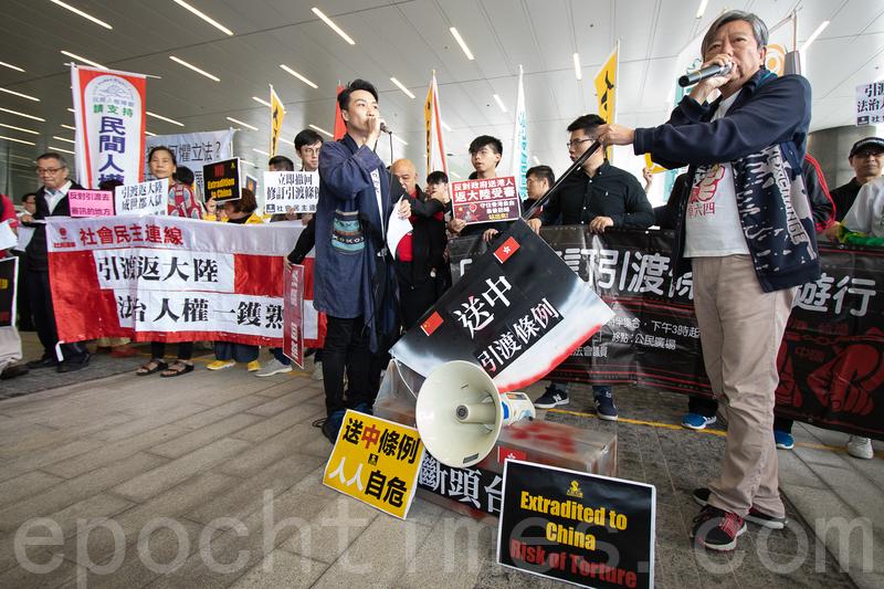 民陣在立法會示威區集會,反對政府修訂引渡條例,高喊「反送中」、「守護香港 齊抗惡法」等口號。(蔡雯文/大紀元)