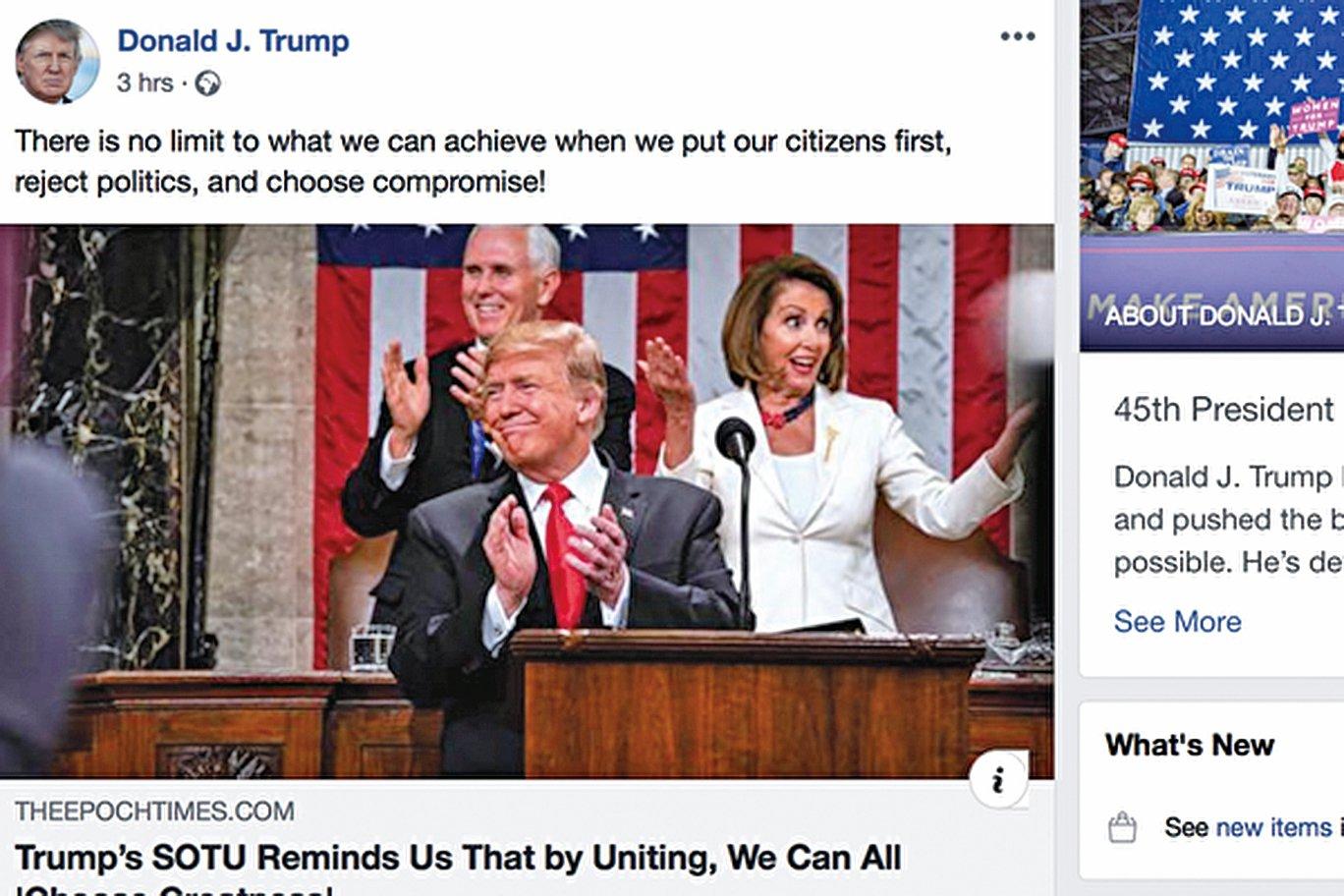 美國總統特朗普周五(2月8日)在臉書再次轉發英文大紀元文章,並同時呼籲說,當我們把公民放在首位,選擇和解時,所能夠取得的成就是無限的。(特朗普臉書截圖)