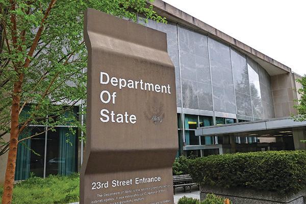 圖為美國國務院大樓。(Getty Images)