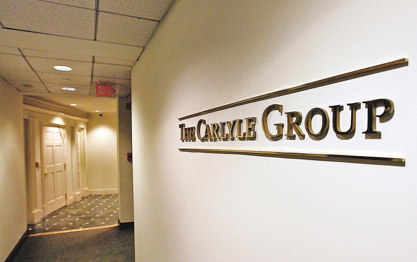 中共通過中信集團和美國凱雷集團合資創建的「亞洲衛星」從美國衛星製造商處購買衛星。圖為美國私募投資公司凱雷集團(Carlyle Group)公司。(Getty Images)