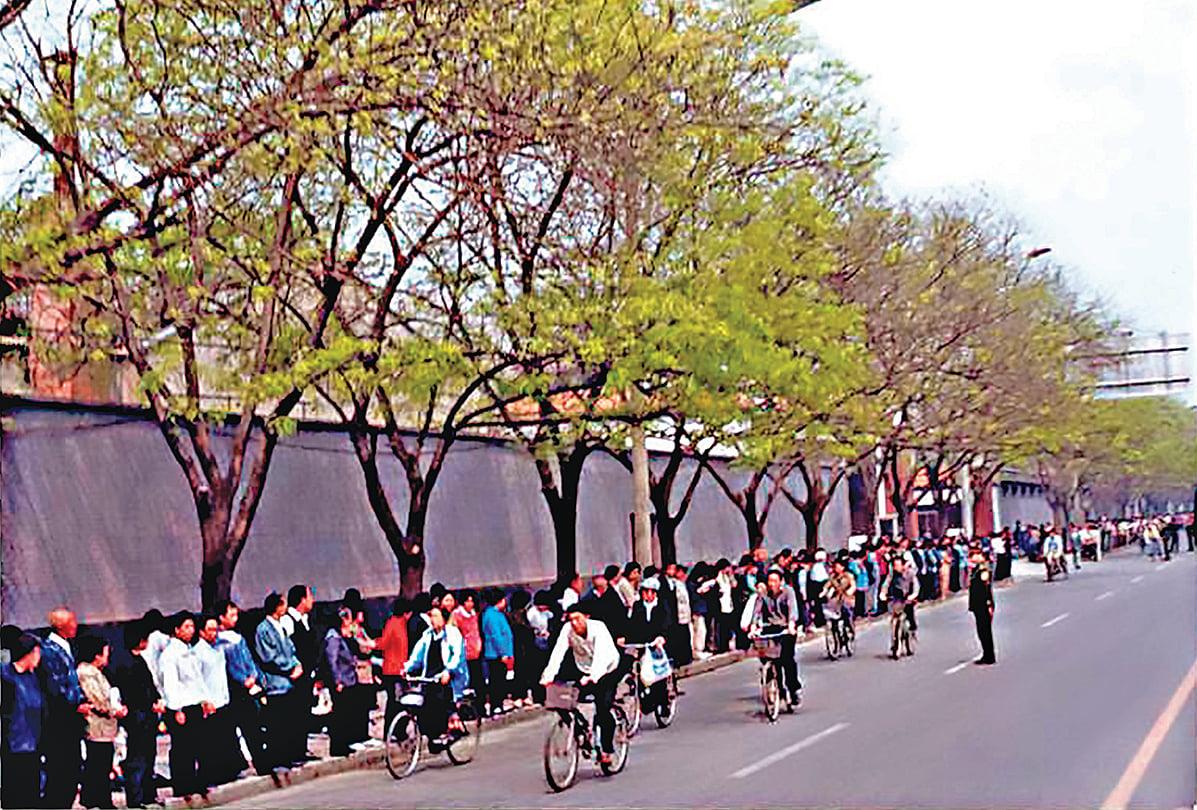 1999年4月25日法輪功學員北京和平上訪的歷史圖片。(大紀元資料室圖片)