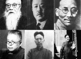 中國國學大師的血淚遭遇(一)