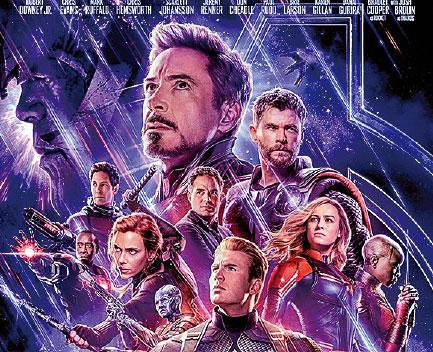 《復仇者聯盟4:終局之戰》(Avengers: Endgame)