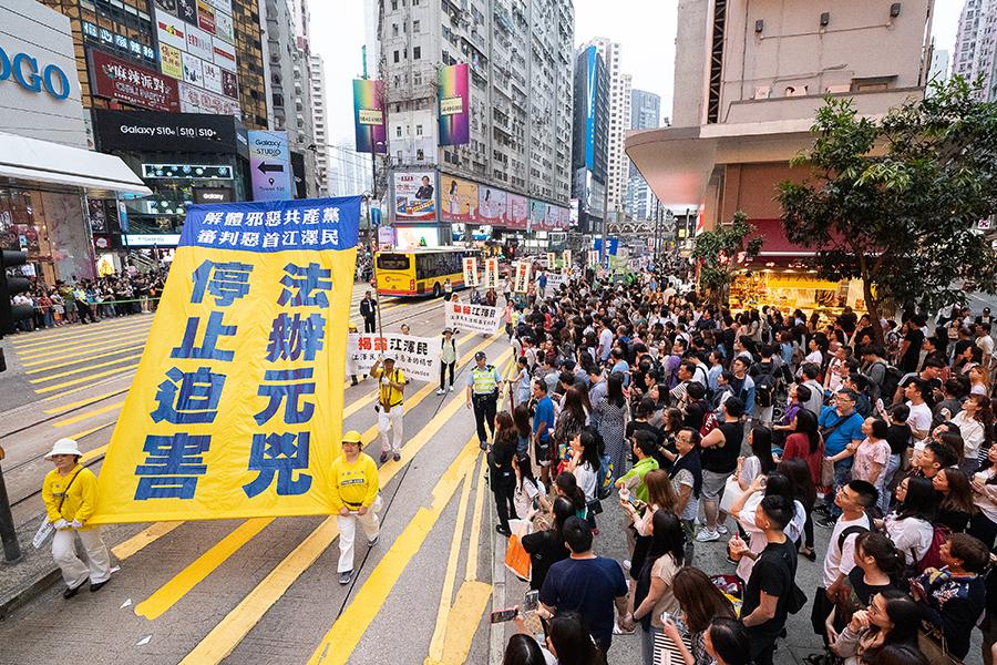 2019年4月27日,香港法輪功學員舉行紀念「四二五」20周年暨聲援三億三千萬人退出中共集會和大遊行。壯觀的遊行隊伍途經香港銅鑼灣鬧市,大批市民和遊客夾道觀看。(李逸/大紀元)