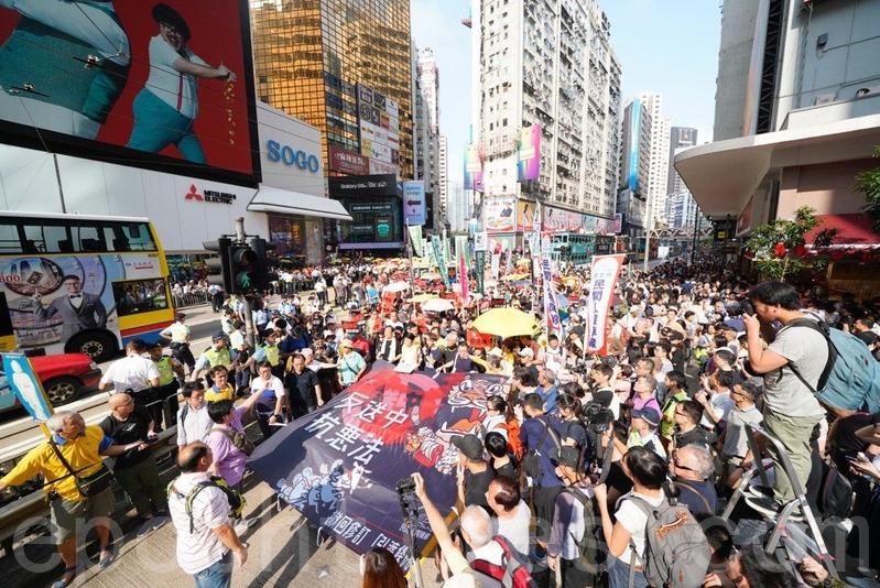 香港民間人權陣線不足一個月內發起第二次大遊行,反對港府修訂《逃犯條例》,由於參加人數眾多,遊行提早於下午3時40分起步,遊行至金鐘政府總部。(李逸/大紀元)