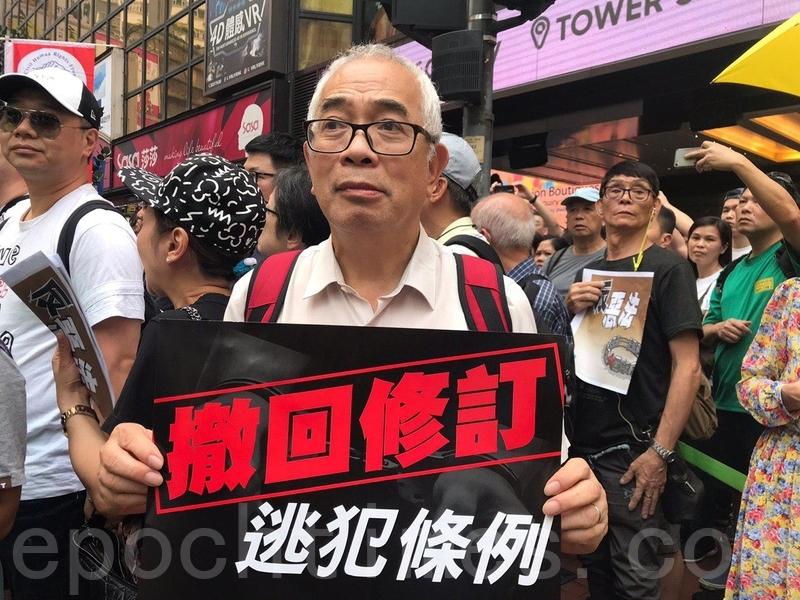 資深時評家程翔表示,一旦進一步修訂引渡條例,會跟進一步縮短香港的言論空間,所以港人必須出來反對。(林怡/大紀元)