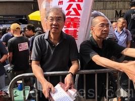 鄭宇碩:引渡惡法衝擊法治信心