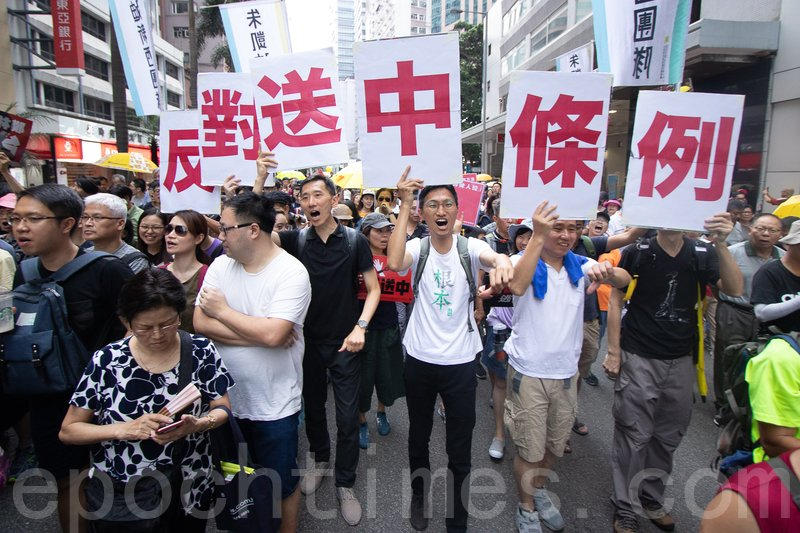 13萬名市民昨日上街反對港府提出修訂《逃犯條例》。(蔡雯文/大紀元)