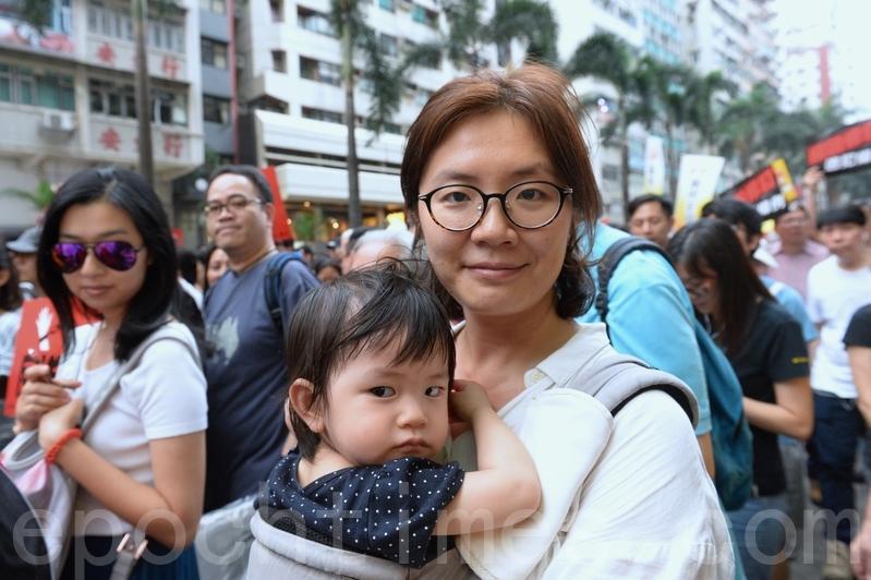 邱小姐懷抱16個月的女兒遊行。(宋碧龍/大紀元)