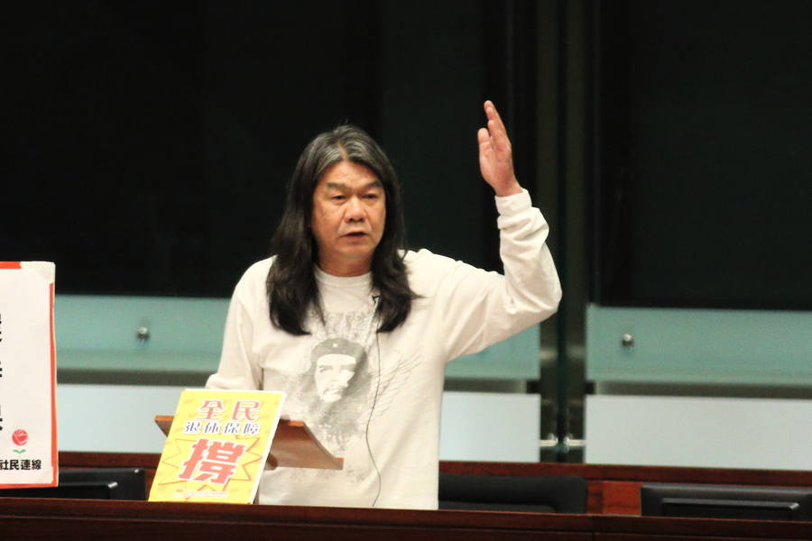 梁國雄被廉署起訴 公職人員行為失當