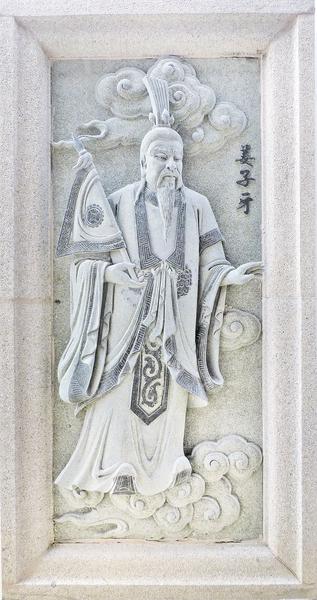 重溫經典 —《封神演義》姜子牙不凡的一生